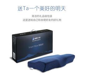 催眠大师记忆棉枕头慢回弹智能睡眠监测音频助眠蝶形枕S1