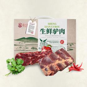 【精选】羔羊部落 内蒙古太极原上道散养新鲜驴肉礼盒(五)驴肉方砖(或驴肉卷)驴腩 驴龙骨2kg【生鲜熟食】