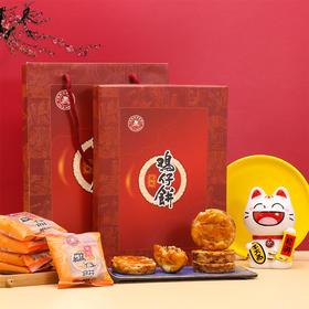 鸡仔饼30g*12礼盒装 范记年货节