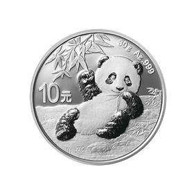 2020年30g熊猫银币