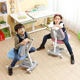 优沃 儿童健康书房 升降学习椅子 丁丁椅C601