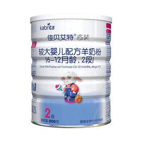 【悠装】佳贝艾特 悠装较大婴儿配方羊奶粉2段 800g/罐