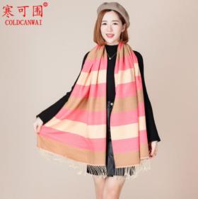 PDD-冬季新款围巾女韩版百搭加厚加长披肩两用多色彩时尚女生保暖围脖