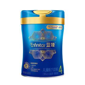 【蓝臻满6罐9折】美赞臣蓝臻儿童配方奶粉4段900g/罐