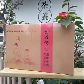 【年货节】国裕号 合家欢系列之正山小种 规格:5g*33泡/盒