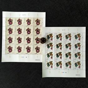 2020庚子鼠年生肖大版邮票
