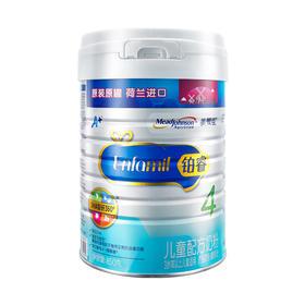 【铂睿满6罐9.5折】美赞臣 铂睿儿童配方奶粉4段850g/罐