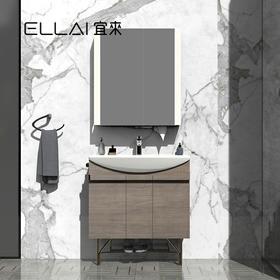 宜来浴室柜组合现代简约卫生间洗漱台多抽屉落地洗脸盆柜-新月II