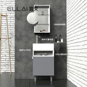 宜来卫浴欧式浴室柜组合现代简约翻转镜柜小户型洗手台盆柜小雅