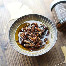 云南野生油鸡枞 | 油润鲜香,菌香浓郁,佐饭下酒必备的灵魂伴侣