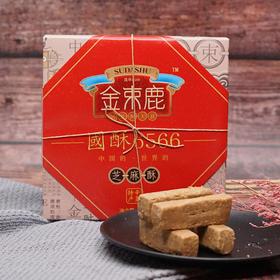 金束鹿手工酥果800g 4种味道满足味蕾,轻咬一口香软到酥