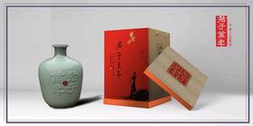 【年货节】君子万年手工冬酿绍兴黄酒