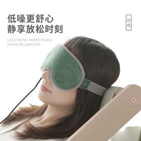冇心按摩眼罩 3d加热按摩,缓解眼疲劳,保护眼睛睡的香