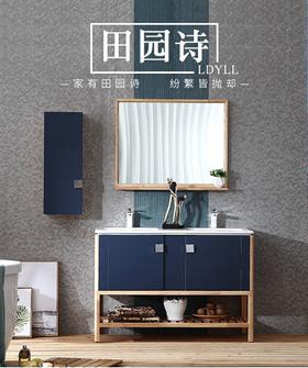 【沸腾杯获奖】宜来卫浴现代简约浴室柜洗脸盆柜组合双盆田园诗