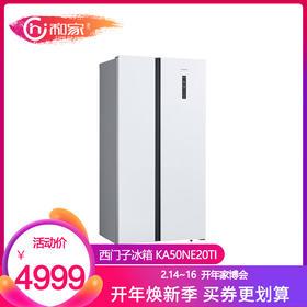 西门子冰箱--型号:KA50NE20TI