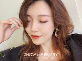 限量抢购!小米造型9.9元专业化妆 年会妆聚会妆生活淡妆 2020年一起变得更美吧