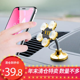 LASP5792新款魔力双面吸盘式手机支架TZF(年末清仓 抓机会 买实惠 )