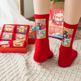 【红色本命年】妮律新年袜子 高颜值 情侣款  红潮流打麻将赢钱 财神袜礼盒装