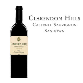 2001 克兰山庄日落卡本妮, 澳大利亚 麦克拉伦山谷 Clarendon Hills Sandown Cabernet Sauvignon, Australia Fleurieu