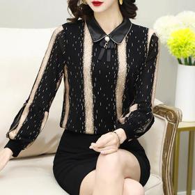 WE-27娃娃领时尚减龄气质优雅打底衫