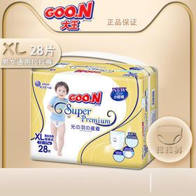 大王 光羽高端拉拉裤L/XL/XXL 2包/4包更划算