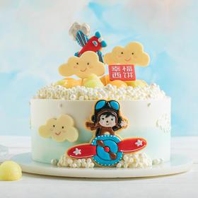 童梦飞行儿童蛋糕(遵义)