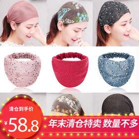 XNFS85870新款蕾丝花型网纱韩版束发带TZF(年末清仓 抓机会 买实惠 )