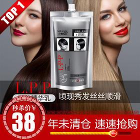 XYR10059新款三个魔发匠护发素800MLTZF