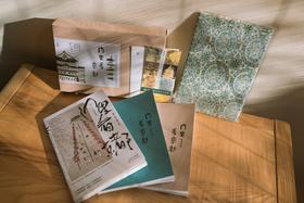 """《门里看京都》作者李远旅居京都多年,以数十个短篇带你地道游京都。他笔下的京都一景一物已融入生活的日常,温润、鲜活,带你走进唐诗宋词般的""""千年古都""""京都。"""
