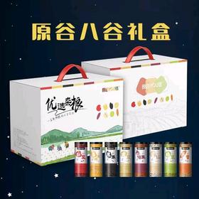 【年货节】台乐宝五谷杂粮礼盒