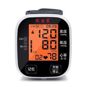 OBL01BOT-W新款手腕式血压仪器