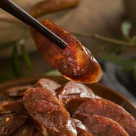【3月1发】罗腊肉川味手工腊肠 越嚼越香,浓浓猪肉味