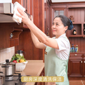 厨房深度清洁(含1台油烟机清洗)
