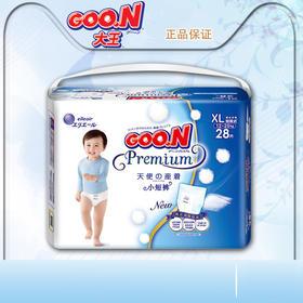 Goo.n!大王天使拉拉裤 L/XL/XXL 2包/4包更划算