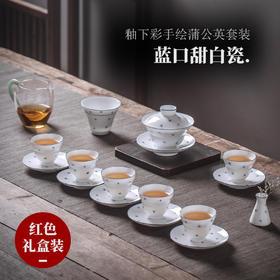 永利汇功夫茶具套装功夫茶杯盖碗景德镇陶瓷家用小套白瓷手绘整套
