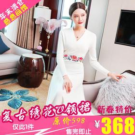 OG-M-024新款复古绣花针织V领时尚气质连衣裙TZF(新春佳节 感恩回馈)