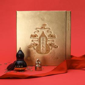 【预售2.8号后发货】 「福禄天长」庚子年邮票印章礼盒│中国邮政出品、韩美林生肖邮票,收藏传家,大过鼠年