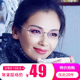 PDD-BELL1124新款超轻时尚优雅老花眼镜TZF(新春佳节 感恩回馈)