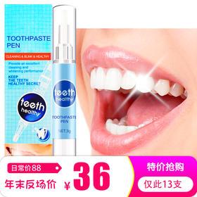 BMS洁牙笔新款牙齿护理强效祛除牙渍美牙笔TZF(年末清仓 抓机会 买实惠 )