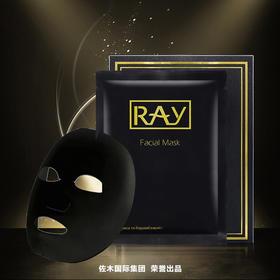 RAY佐木蚕丝竹炭黑金面膜深层清洁毛孔美白补水10片/盒