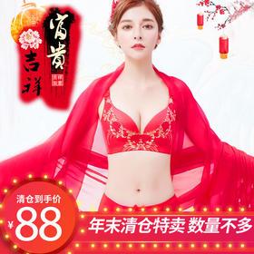 KX喜结良缘大红文胸内衣套装TZF(新春佳节 感恩回馈)
