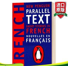 法语短篇小说集 法语英语双语版 英文原版小说 Short Stories in French 英文版经典文学 进口书籍