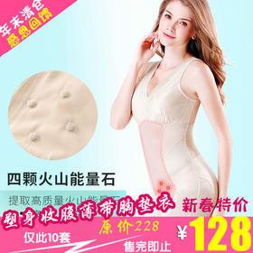 CX0091新款美人塑身衣TZF(新春佳节 感恩回馈)