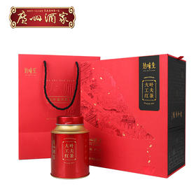 广州酒家 大叶工夫红茶 浓香型茶叶礼盒装罐装新年过年送礼送长辈