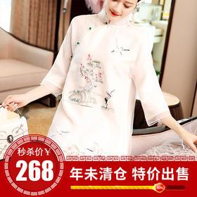OG99183中国风刺绣汉服连衣裙TZF