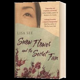 雪花与秘扇 英文原版 文学小说 Snow Flower and the Secret Fan 英文版原版书籍 进口英语书正版