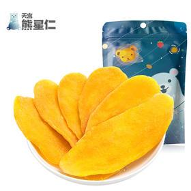【熊星仁柬埔寨芒果干80g*3袋】 休闲食品零食蜜饯水果果脯风味小吃