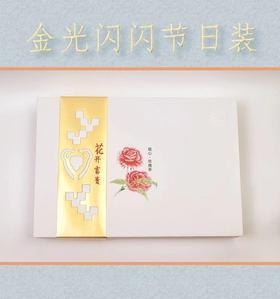 预售4月新花发货「温情520」墨红玫瑰茶礼盒装 24泡/盒
