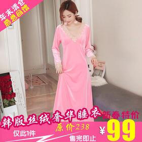 PDD-191105新款韩版丝绒性感奢华睡衣TZF(新春佳节 感恩回馈)