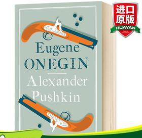 华研原版 普希金 叶甫盖尼奥涅金 英文原版 文学书 Eugene Onegin Alma Classics Evergreens 英文版世界文学名著 进口英语书籍